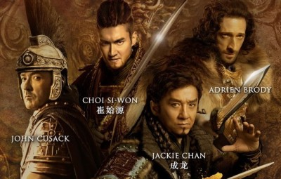 Dragon Blade Teaser (4 characters) 130115 2