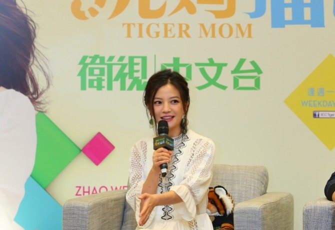 Tiger Mom, Press Conference, Zhao Wei (credit to STAR Chinese Channel)