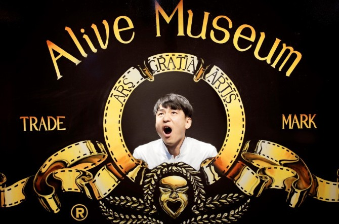 Alive Museum - Movie