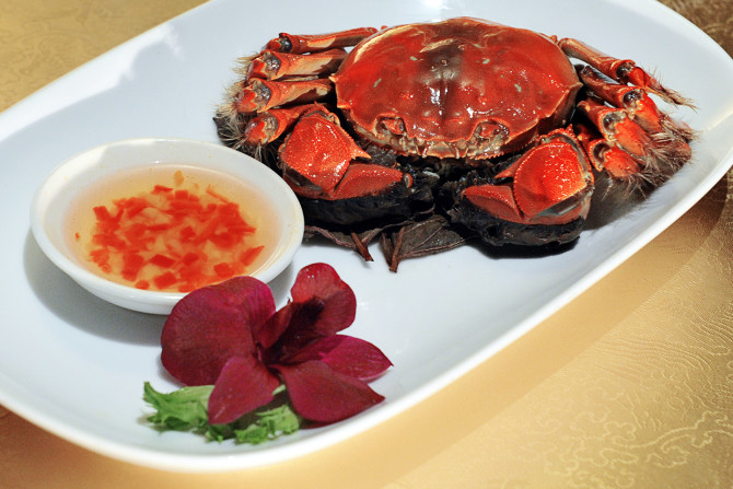 Wan Hao Chinese Restaurant - Steamed Whole Hairy Crab with Shiso Leaf 紫酥叶清蒸大闸蟹