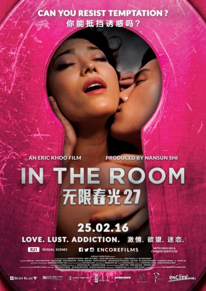In The Room_Poster_PR
