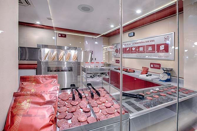 #151_ent_Traditional-BBQ-Meat-Store-2