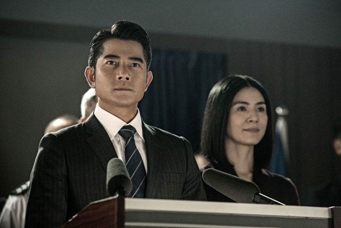 Aaron Kwok_4, Cold War 2, Copyright Encore Films