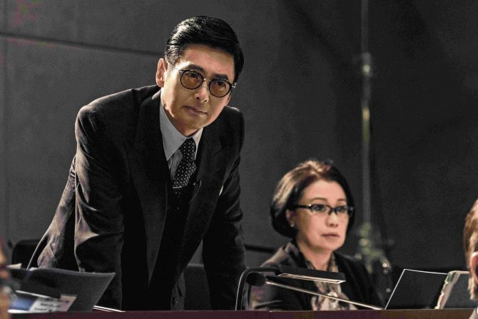 Chow Yun Fat, Cold War 2, Copyright Encore Films