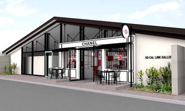 dbbacf2acc46 Are you heading to Tokyo in the first weeks of March? You're in luck. Chanel  is opening a Coco Café from 3-12 Mar, located at the So-Cal Link Gallery in  the ...
