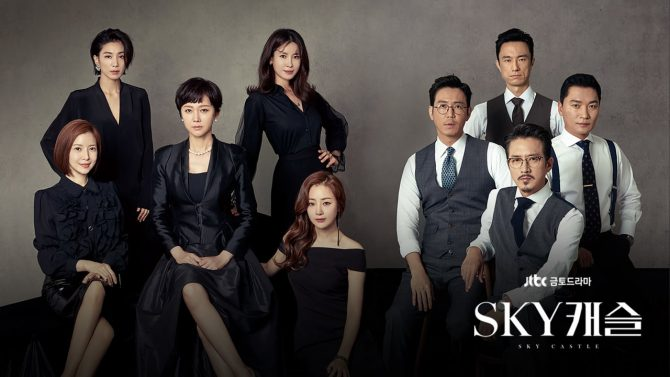 Everyone's Talking About 'SKY Castle,' The New K-Drama That Smashed
