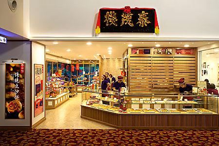 Thye Moh Chan breadtalk traditional local reopened