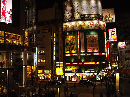 Tokyo japan travelling vacation holiday overseas where to experience review