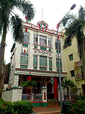 Singapore Heritage clan associations kong chow wui koon local chinese history