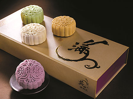 Man Fu Yuan's Snowskin Mooncake Combination includes the new Pulut Hitam Mooncake