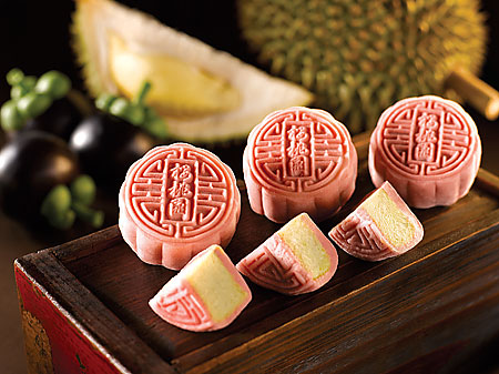 Cherry Garden has a variety of mooncakes including snow skin ones with unique ingredients