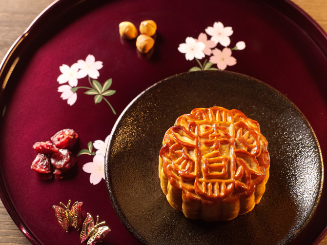 Traditional Baked Yellow Lotus Seed Paste with Cranberries and Hazelnuts
