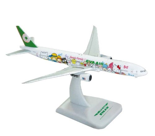The gorgeous scale male of the Eva Air Hello Kitty Plane