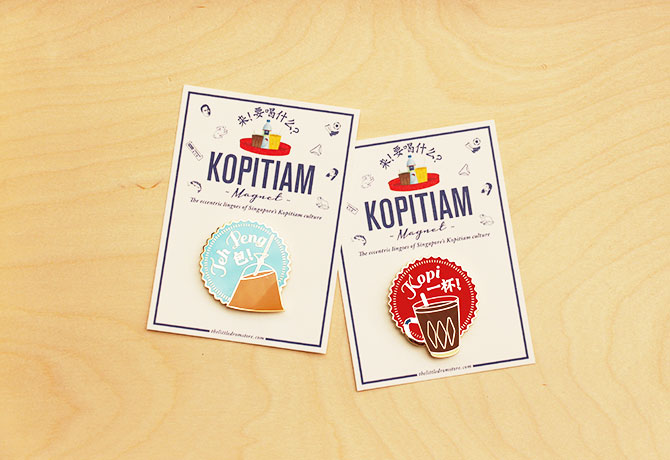 Teh Peng and Kopi magnets, $15 each, from The Little Drom Store