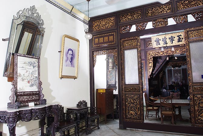 Step inside the world of the Peranakans or Straits-born Chinese, and see their intricate designs