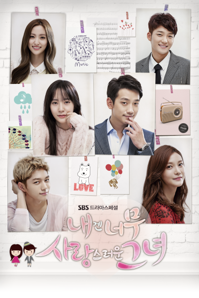 My-Lovely-Girl-poster-2-(portrait)CLEAN