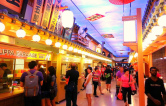 New Shokutsu Makeover in Jurong Point