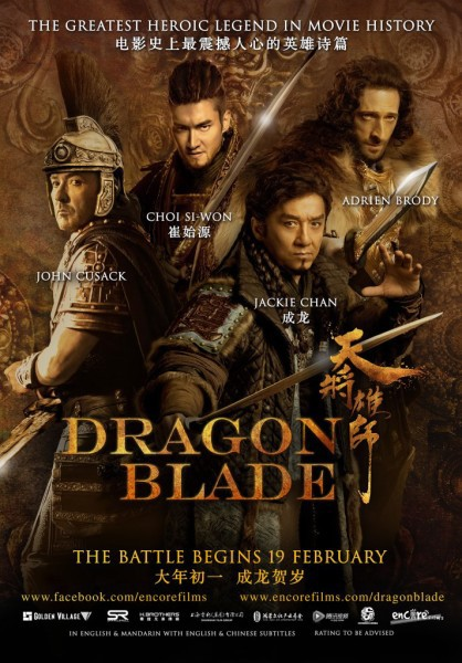 Dragon Blade Teaser (4 characters) 130115