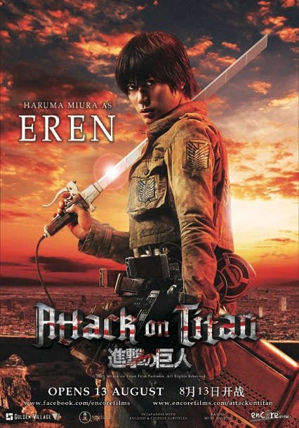 AOT - eren character poster compressed