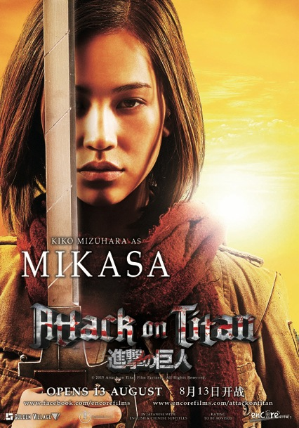 AOT - mikasa character poster compressed
