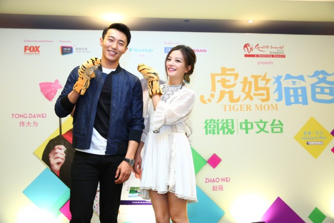 Tiger Mom, (L-R) Wang Sen, Zhao Wei (credit to STAR Chinese Channel) (2)