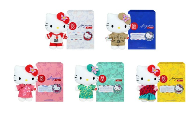 SG50 Hello Kitty Plush Collectible Set of 5 - high res