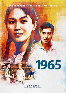 Dramatic thriller 1965 stars Joanne Peh as Chinese immigrant Zhou Jun during the chaotic period in Singapore's history