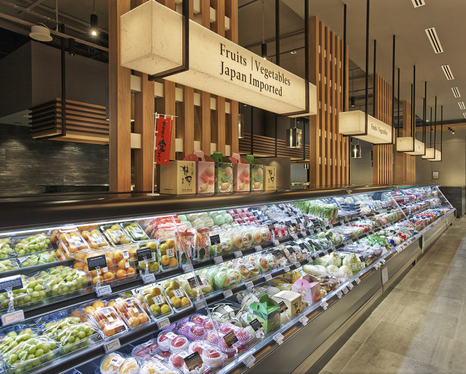 Emporium Shokuhin - Gourmet Grocer Imported Fruits and Veg Interior