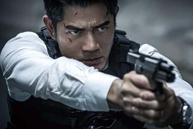 Aaron Kwok, Cold War 2, Copyright Encore Films