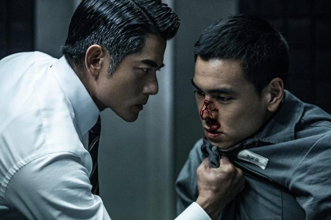 Aaron Kwok & Eddie Peng, Cold War 2, Copyright Encore Films