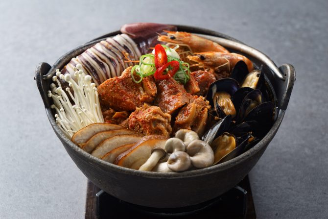Masizzim Seafood Stew with Beef