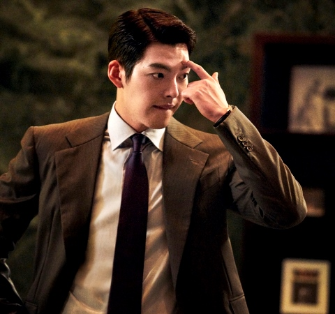 "Kim Woo-bin On That ""Beyonce Dancing Scene"" In Master ..."