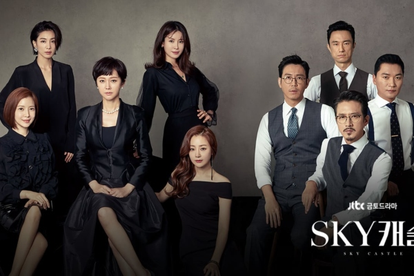 Everyone S Talking About Sky Castle The New K Drama That